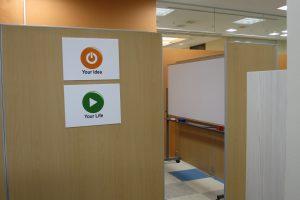 インパクト英会話の教室入口