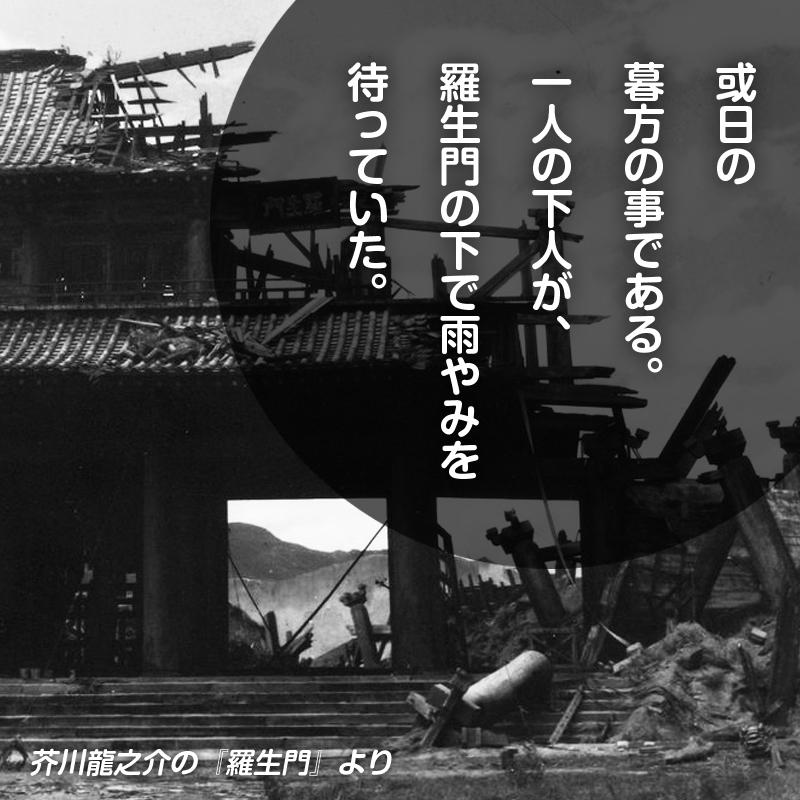 2月1日は「TRANSLATION CHALLENGE」
