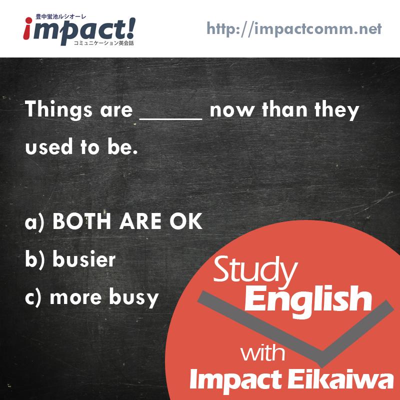 3月13日は「ENGLISH QUIZ」